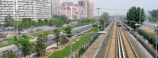 Beijing Line13