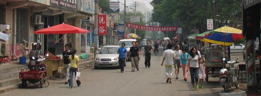 Line 13 Redux fieldtrip | Beijing, May 25, 2009
