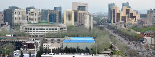Beijing | April 2010