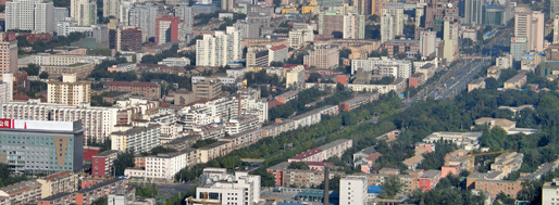 View from CCTV | Beijing, 2005