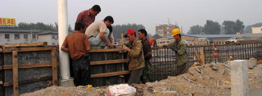 Beijing, 2007