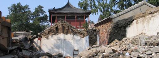 Beijing Hutongs | Beijing, 2006