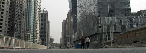 SOHO Shangdu   LAB Architecture Studio