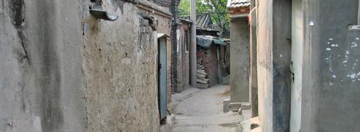 Beijing, April 2007
