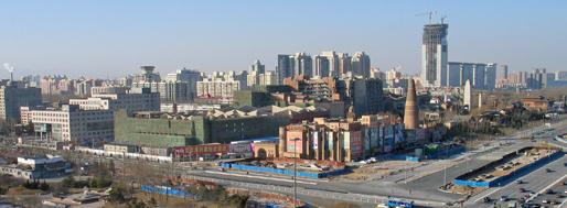 Beijing, January 2008