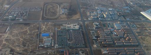Beijing seen from flight CA1509 | Beijing, February 11, 2008