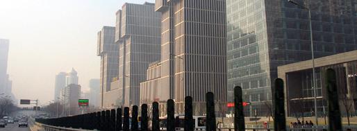 Beijing Central Business District | December 14