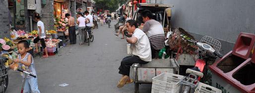 Beijing | August 2009