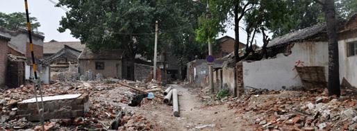 Area around Gulou Dajie subway station | August 4, 2009