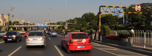 Drive to and fro Wangjingqiao | July 28, 2009