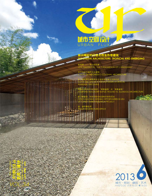 《Urban Flux 城市空间设计》#34 Indonesia Architecture | guest-edited by MovingCities