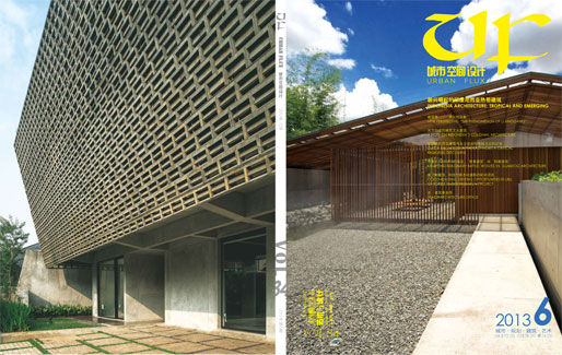Urban Flux 城市空间 #34 | d-associates's Kalibata House & Studio TonTon's Bea House