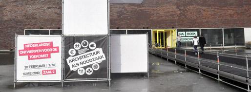 Netherlands Architecture Institute, Rotterdam NL | February 18, 2010