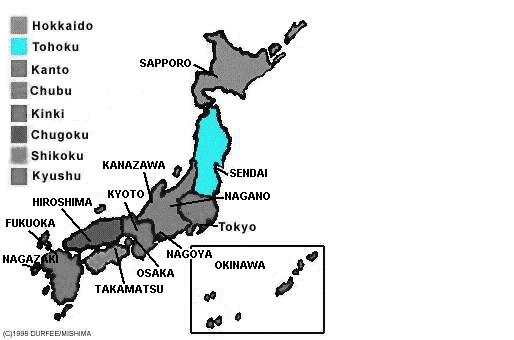 Japan map | source: about.com