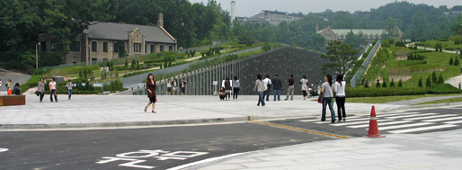 Seoul | June 7, 2008