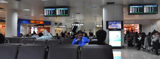 Shanghai Hongqiao Airport |  November 4, 2009