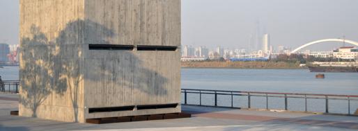 Vertical Glass House 垂直玻璃宅 by Yung Ho Chang 张永和|2013 Westbund Biennial Shanghai
