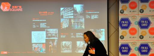 Eva Wang 王怡丰, EWS | EARS on Venue Architecture & Design