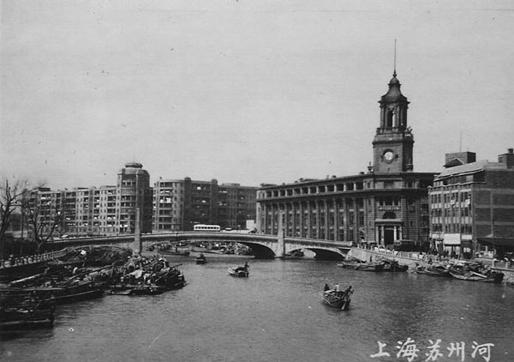 Embankment Building in original state   date unknown (source; Dan Maolem)