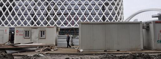 French pavilion | architect: Jacques Ferrier Architects