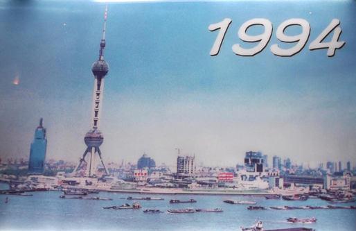 The Pudong financial district in Shanghai in 1994 | source: normanwood