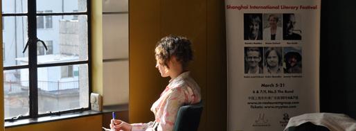 LITFEST2014   Shanghai Writing Workshop