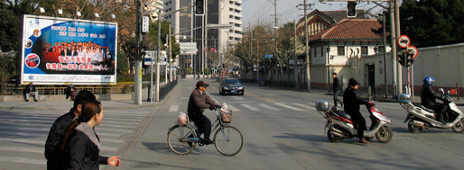 South Western edge of the Old French Concession | Shanghai