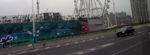 Ferris wheel |  Shanghai Jinjiang Amusement Park