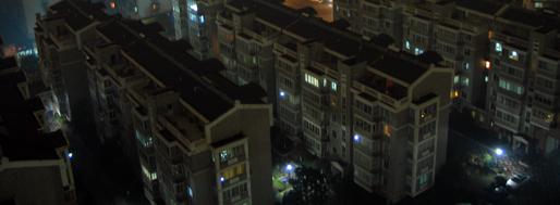 Ningbo by night | Jin Di Shui An compound 17th floor view