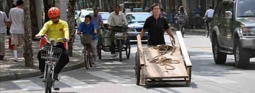 Shanghai | September 19-26, 2009