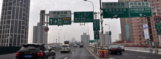 Embankment - Pudong Airport | May 30, 2011