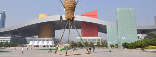 2009 Shenzhen Architecture Biennale | venue Shenzhen Civic Square