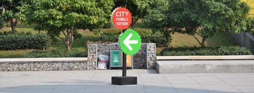 2009 Shenzhen Architecture Biennale | December 6, 2009