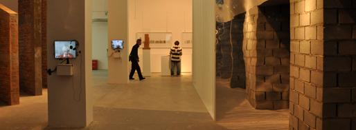 The Street | SZHK Biennale 2011