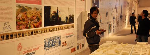 organized randomness | SZHK Biennale 2011