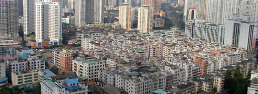 Shenzhen, January 2008