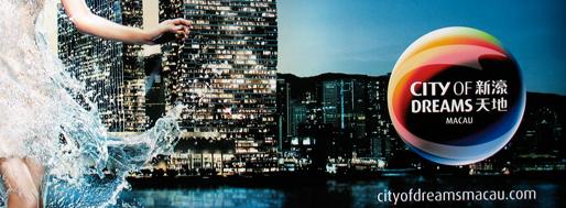 Beijing - Shenzhen - Macau | July 2, 2009