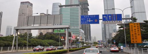 Shenzhen | December 9, 2011