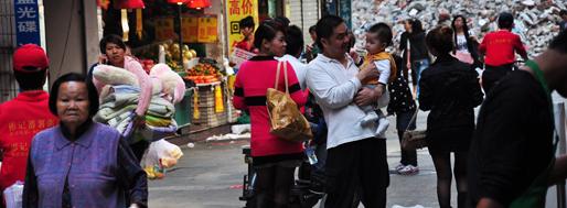Shenzhen | November 12, 2011