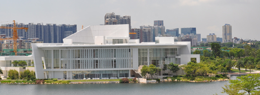 OCT HUA CLUB 华侨城华会所 | OCT Bay Clubhouse by Richard Meier & Partners