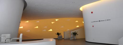 OCT Creative Exhibition Center interiors | Shenzhen OCT Bay