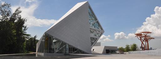 Shenzhen Tourist Information Center | by Studio Pei-Zhu | Shenzhen OCT Bay