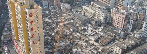 Shenzhen, 2008