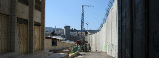 The West Bank Wall separating Bethlehem from Jerusalem | Bethlehem, March 4, 2008