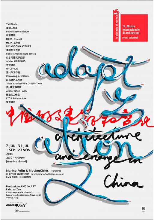 ADAPTATION architecture and change in China | Palazzo Zen, Venice 2014