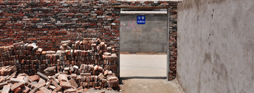 Xi'An erased | May 31, 2011